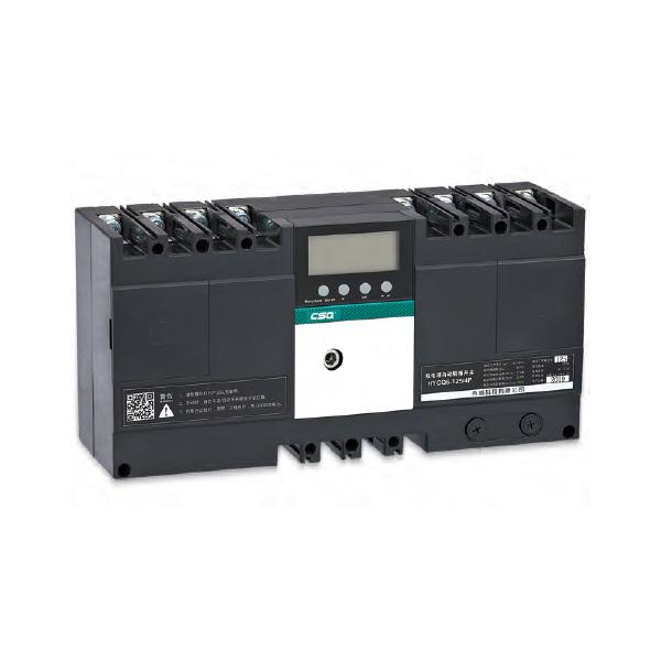 HYCQ6 双电源自动转换开关