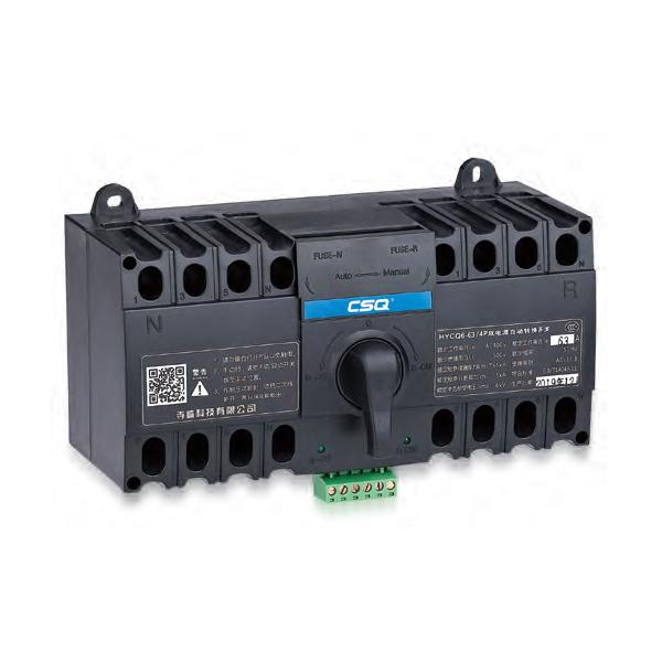 HYCQ6-63 双电源自动转换开关