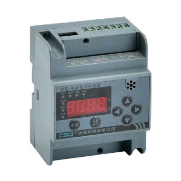 HYCPM1-2VA 系列单相电压 / 电流信号传感器