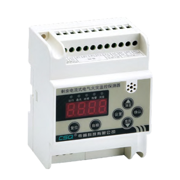 HYCFD1 剩余电流式电气火灾监控探测器