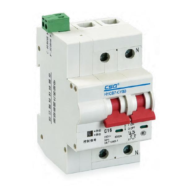 HYCB7-CY80 智能控制预付费电能表用外置断路器
