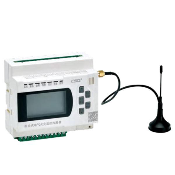 HYCFC2 智慧用电安全监控装置 ( 组合式电气火灾监控探测器 )