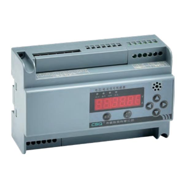 HYCPM3-2VA 系列三相四线电压 / 电流信号传感器