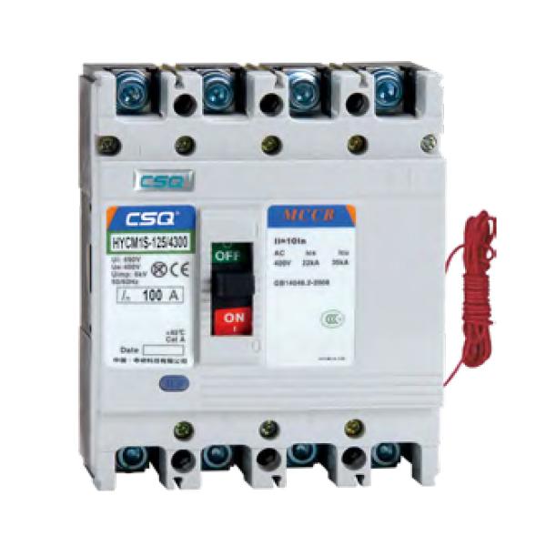 HYCM1S-125 系列塑壳断路器(预付费电表专用断路器)