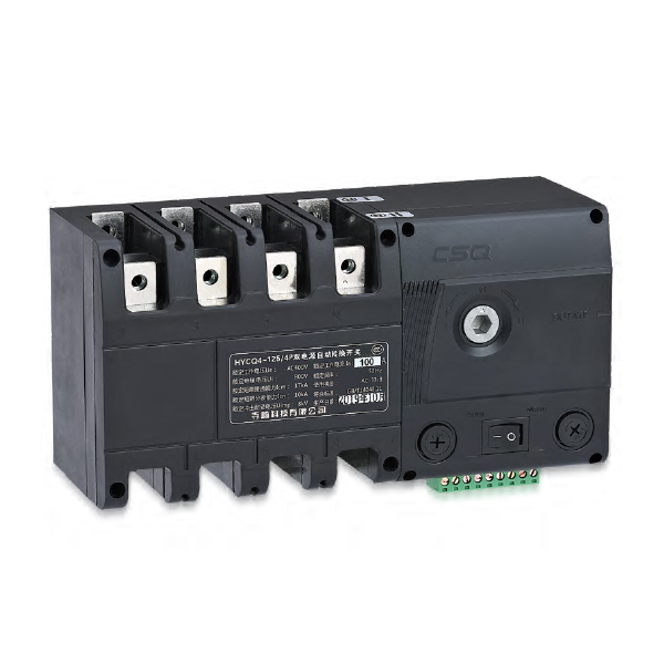 HYCQ4 系列双电源自动转换开关
